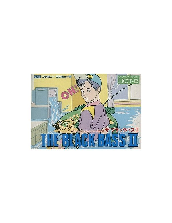 The Black Bass 2