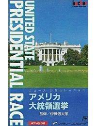 America Daitōryō Senkyo