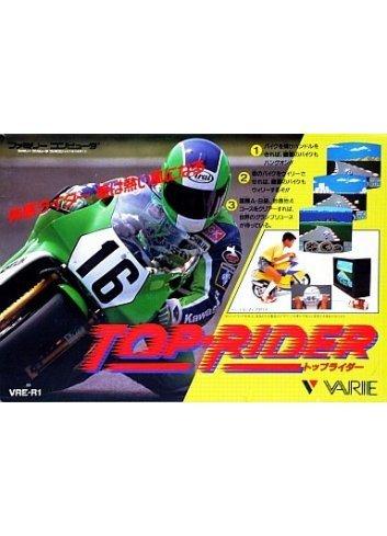 Top Rider
