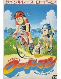 Cycle Race: Road Man