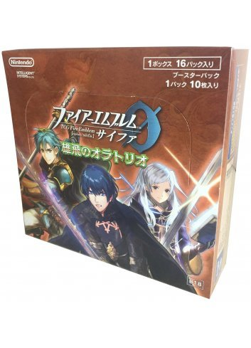 TCG Fire Emblem 0 (cipher) Booster Pack 18 - Yuhi no Oratorio
