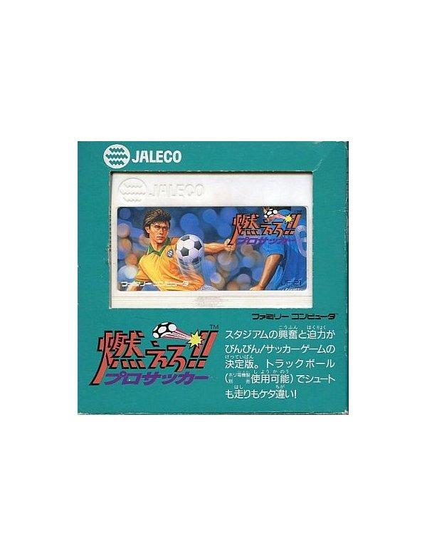 Moero!! Pro Soccer