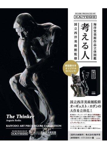 Kaiyodo Art Piece - The Thinker - Kaiyodo