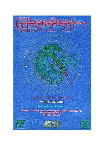 Wizardry II: Legacy of Llylgamyn - The Third Scenario