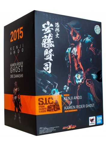 S.I.C. Kamen Rider Ghost Oredamashi