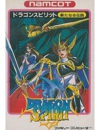Dragon Spirit: Aratanaru Densetsu