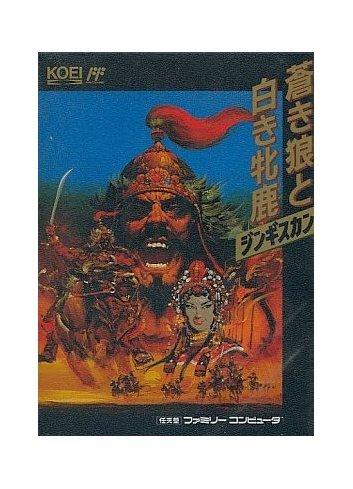 Aoki Ookami to Shiroki Mejika: Genghis Khan
