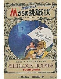 Meitantei Holmes: M-Kara no Chousenjou