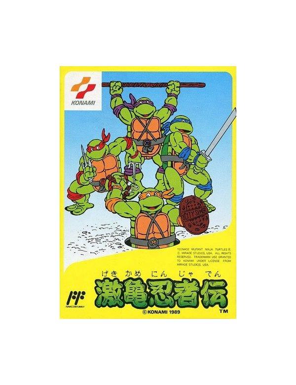 Gekikame Ninja Den