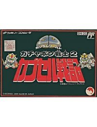 SD Gundam Gachapon Senshi 2: Capsule Senki