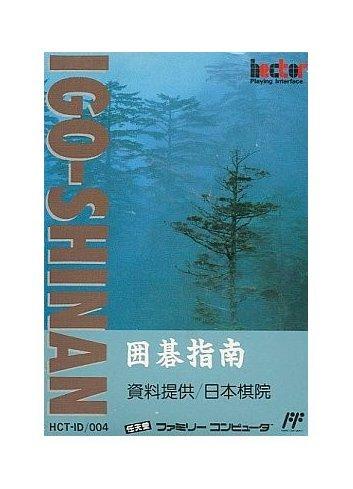 Igo Shinan