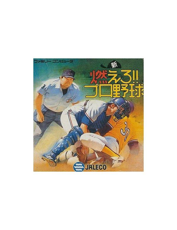 Shin Moero!! Pro Yakyuu