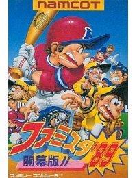 Famista '89 Kaimaku Ban!!