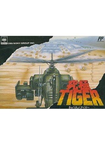 Kyuukyoku Tiger