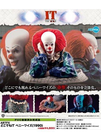 Dokodemo It Pennywise - Kotobukiya