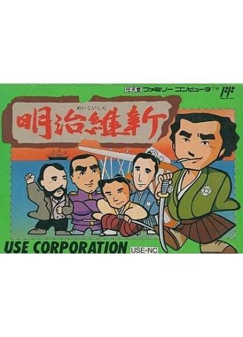 Meiji Ishin