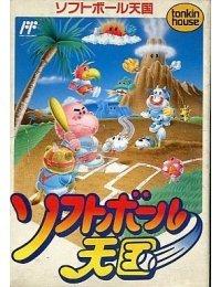Softball Tengoku