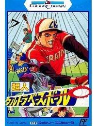 Choujin Ultra Baseball