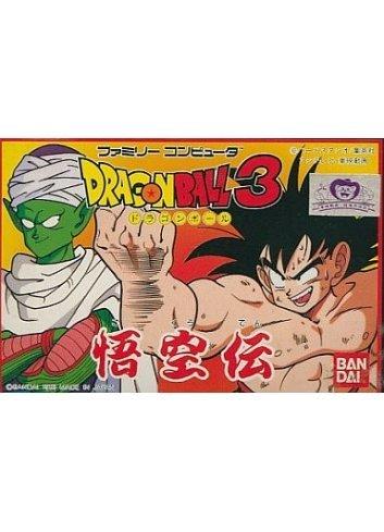 Dragon Ball 3: Gokuuden