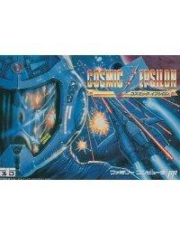 Cosmic Epsilon