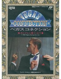 Vegas Connection: Casino Kara Ai wo Komete