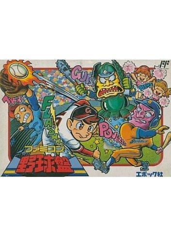 Famicom Yakyuuban