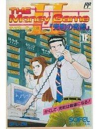 Money Game II: Kabutochou no Kiseki