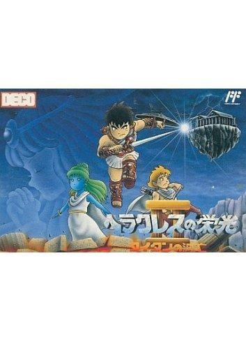 Heracles no Eikou II: Titan no Metsubou