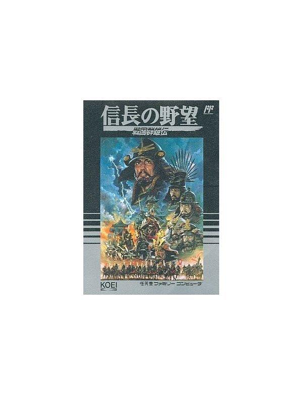 Nobunaga no Yabou: Sengouku Gunyuuden