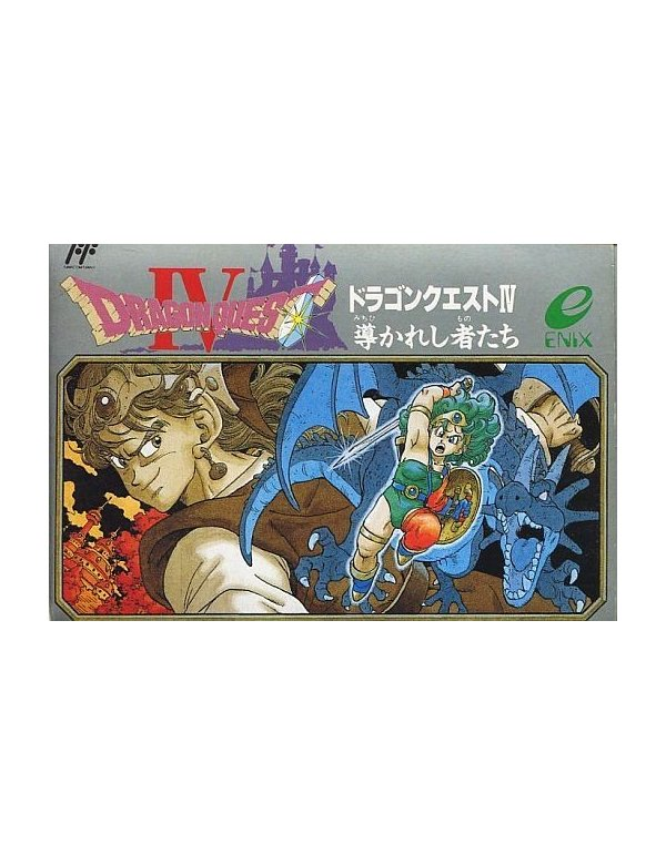 Dragon Quest IV: The Guided Ones