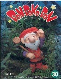 Don Doko Don