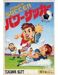 Power Soccer