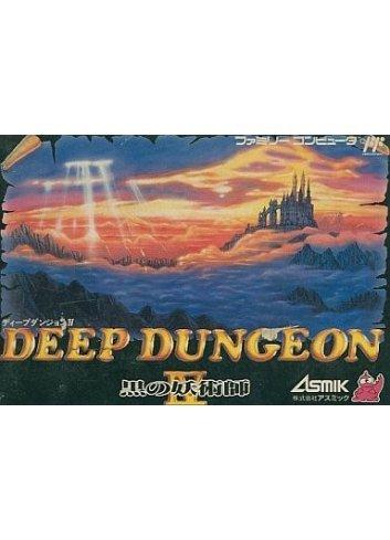 Deep Dungeon IV