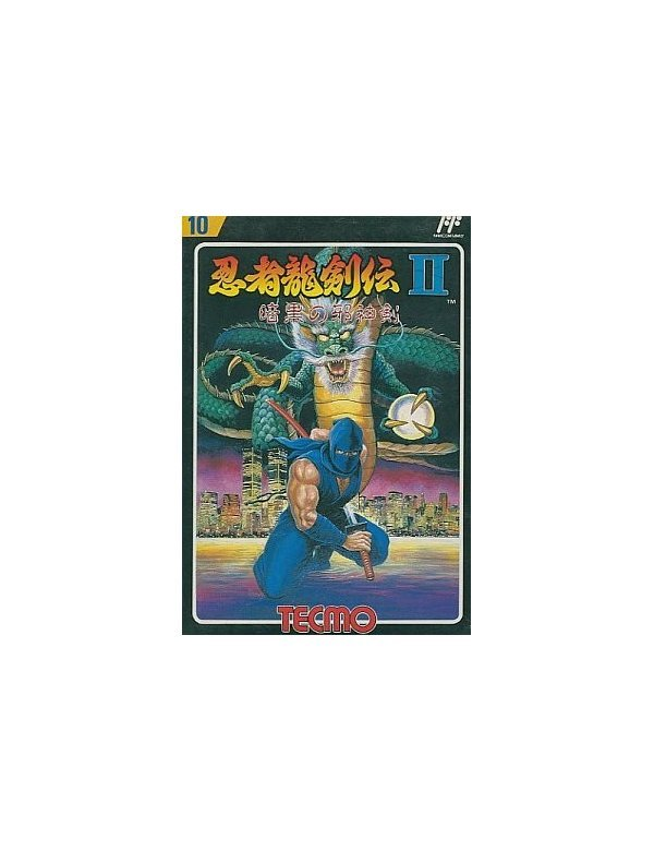 Ninja Ryuukenden II