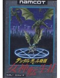 Digital Devil Monogatari: Megami Tensei II