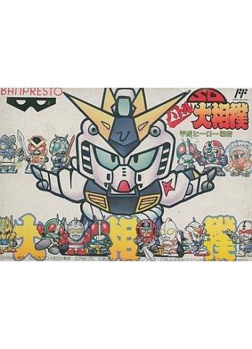SD Battle Oozumou