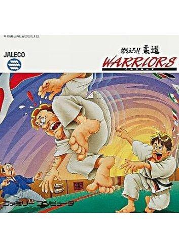 Moero!! Judo Warriors