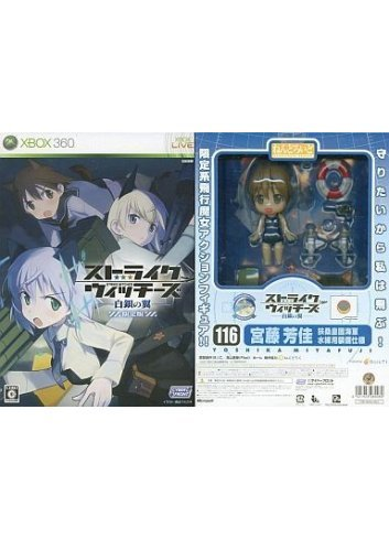 Nendoroid Yoshika Miyafuji - Good Smile Company