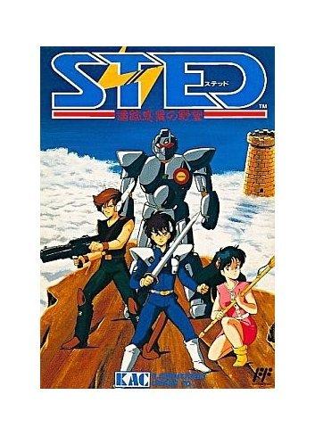 STED: Iseki Wakusei no Yabou