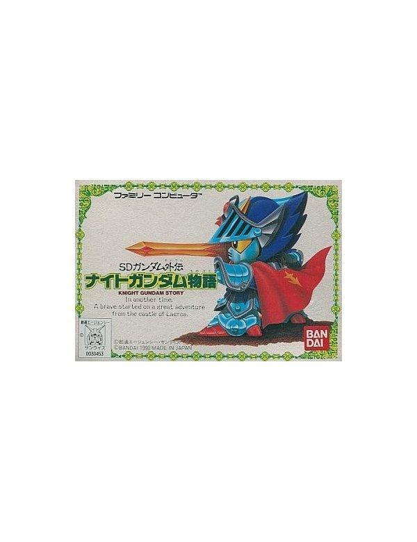 SD Gundam Gaiden: Knight Gundam Monogatari