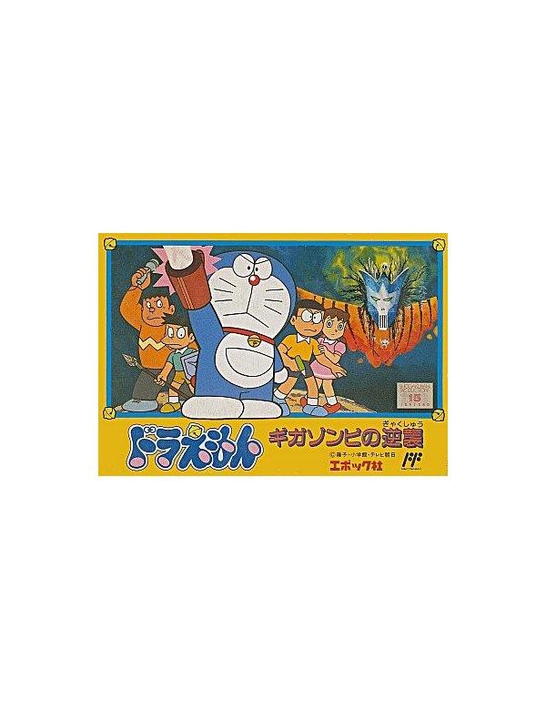 Doraemon: Giga Zombie no Gyakushū