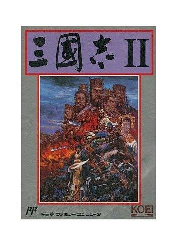 San Goku Shi II