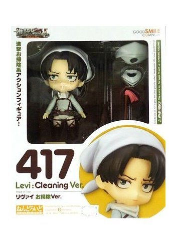 Nendoroid Levi: Cleaning Ver. - Good Smile Company