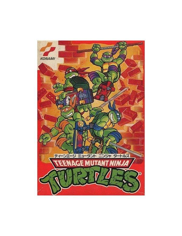 Teenage Mutant Ninja Turtles: Super Kame Ninja