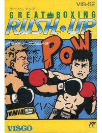 Great Boxing - Rush Up