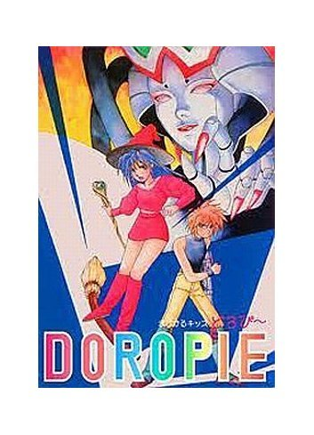 Magical Kids Doropi