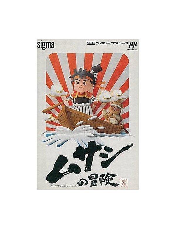 Musashi no Bōken