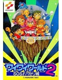Wai Wai World 2: SOS!! Parsley Jō