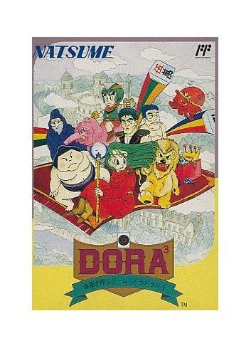Koufuku o Yobu Game: Dora Dora Dora