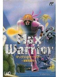 Max Warrior